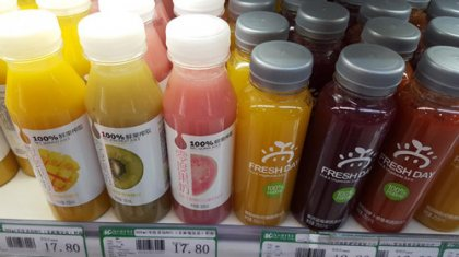 NFC juice production and consumption